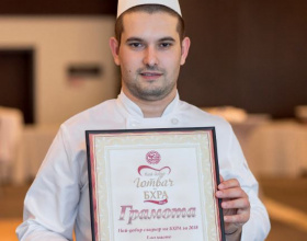 IHC&TS Pastry Chef with a prestigious award!